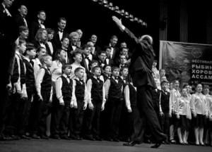 «Танец на пуантах». Фото Александра Ведерникова