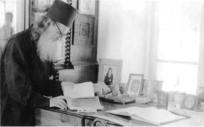Игумен архимандрит Илиан