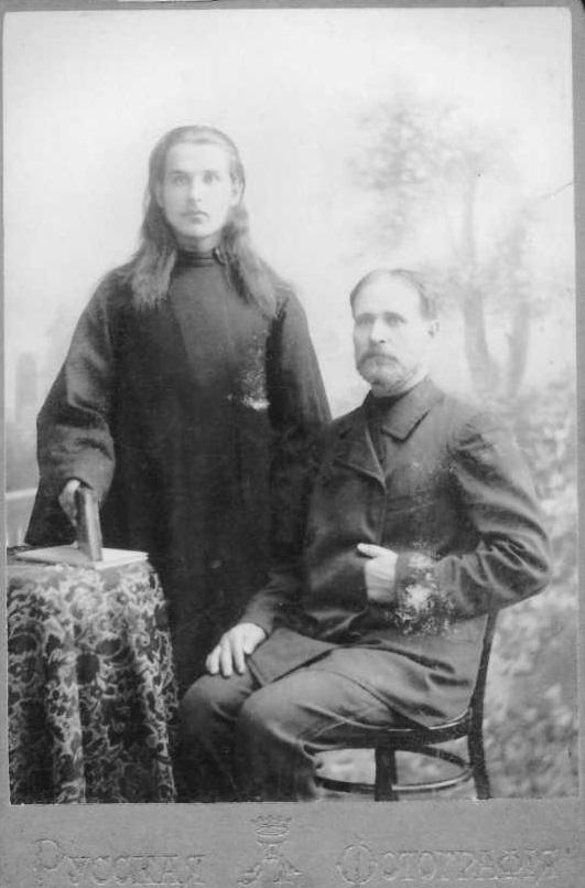 Послушник Иоанн Сорокин с отцом