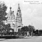 Храм Нерукотворного Спаса в Рыбинске (уничтожен в 1929 году).