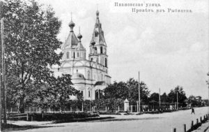 Храм Нерукотворного Спаса в Рыбинске