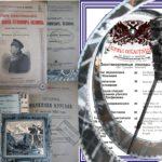 ОБЛОЖКА РАЗВОРОТ информ. сборн. МКФ Моряна