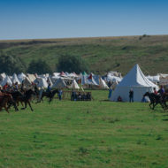 «Поле Куликово»: 639-я годовщина битвы
