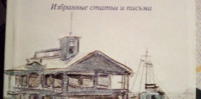 Напутствие. Людмила Марасинова