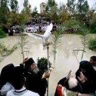 «Днесь вод освящается естество»