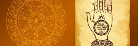 «ВРУЦЕЛЕТО»