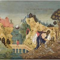 «КТО ЕСТЬ БЛИЖНИЙ?». МОЛОГСКИЙ ОТВЕТ НА БИБЛЕЙСКИЙ ВОПРОС