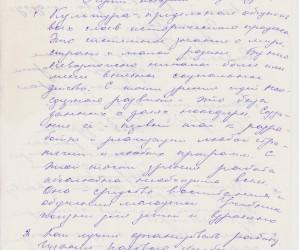 Людмила Марасинова. «КРИЗИС. ЧЕРНАЯ КУЛЬТУРА. СВЕТЛЫЙ ЧЕЛОВЕК»