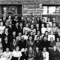 Щербаковский учительский институт