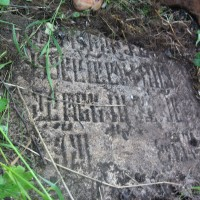 Два экскурса в историю  Богоявленского «на Острове» монастыря